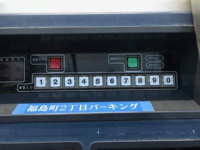 ボタン後.jpg