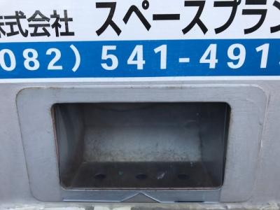 釣銭口カバー交換後?.jpg