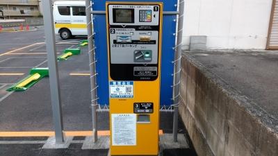 上安2丁目パーキング 2.jpg
