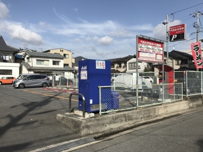 ベストハウスパーク新庄町 No.5増設_4.JPG