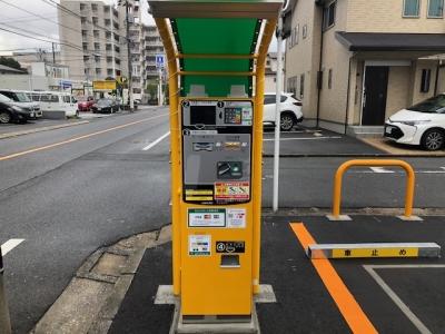 ポスパーク広島宇品 2.jpg