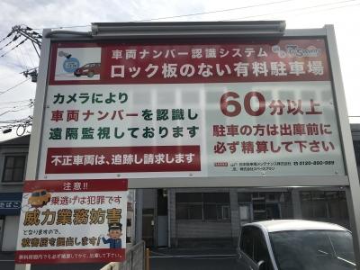 オープン 11.JPG