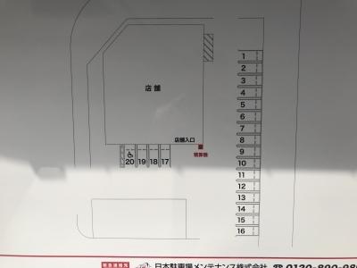 オープン 14.JPG