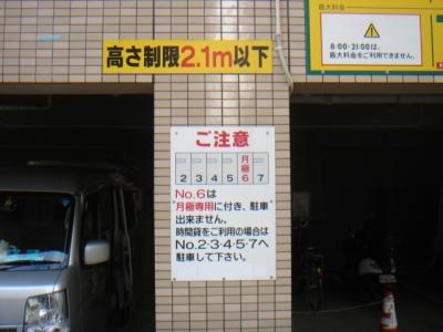 小町第3 5.JPG