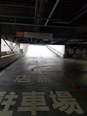 マックスバリュ千田店駐車場 5.jpg