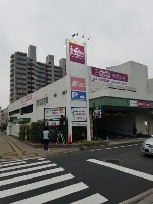 マックスバリュ千田店駐車場.jpg