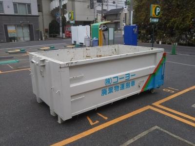 ゴミ撤去2.JPG