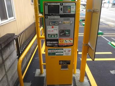 RP呉警固屋4丁目OPEN (2).JPG