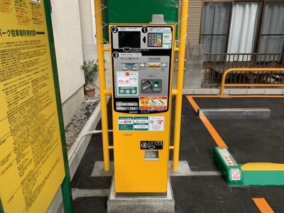 RP広島段原3丁目OPEN (2).JPG