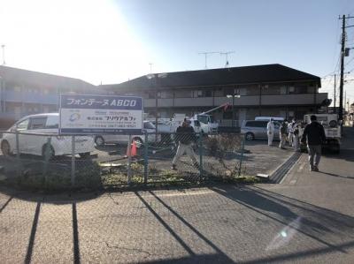 フェンス撤去・看板移設工事1.JPG