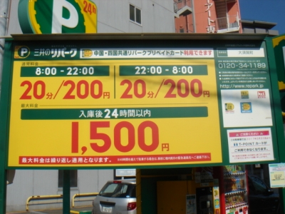 DSC01767.JPG