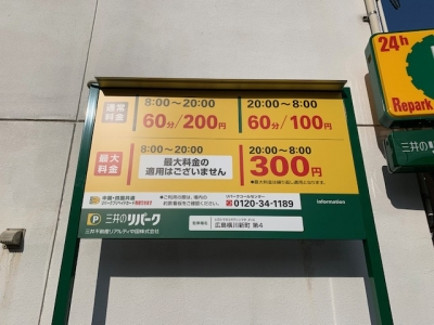 横川新町第4 1.jpg
