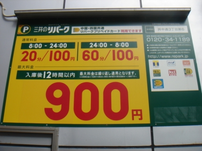 RP呉中通3−6.JPG