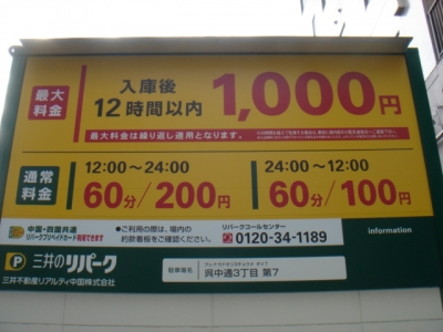 RP呉中通3−7.JPG