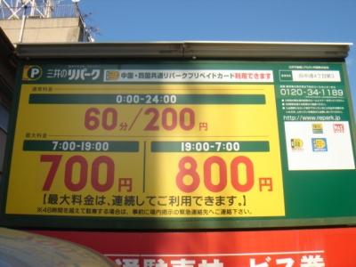 RP呉中通4−3.JPG