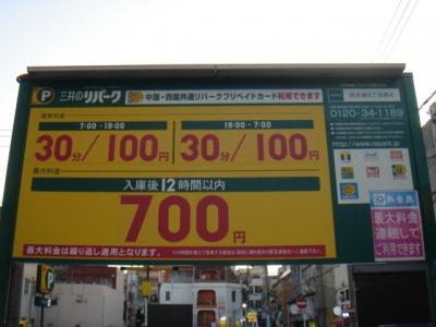 RP呉本通4−4.JPG