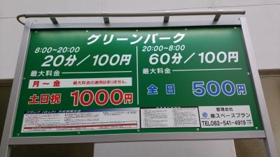 DSC_1505.jpg