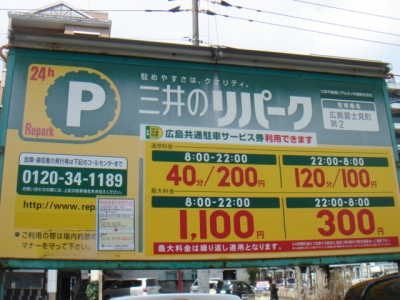 DSC02062.JPG