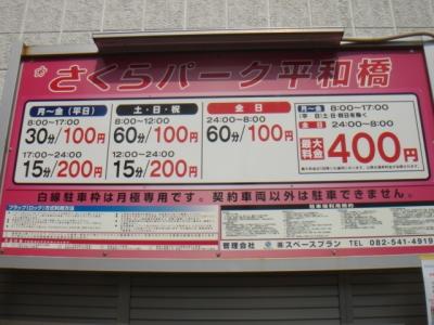 DSC02093.JPG