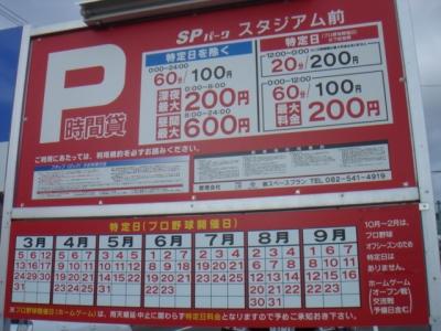 DSC02138.JPG