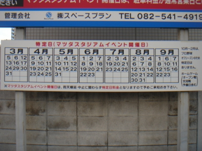 DSC02145.JPG