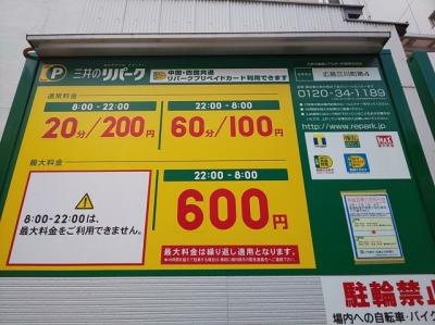 DSC_5543.JPG