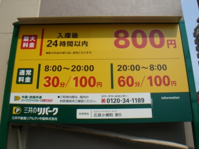 DSC02207.JPG
