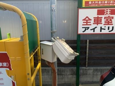 電機メーターボックス再固定 (1).JPG