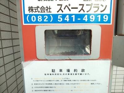 つり銭出口カバー交換 (2).JPG