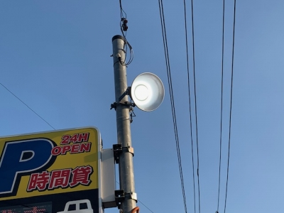 LEDサーチ交換.jpg
