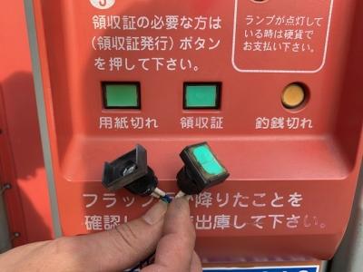 ボタン交換後.jpg