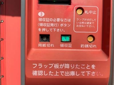 ボタン交換前.jpg