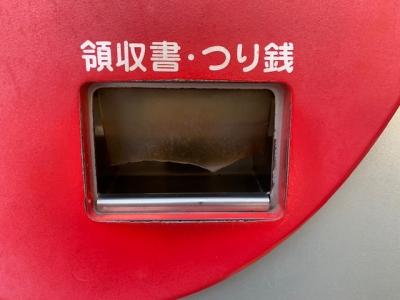 21釣銭カバー前.jpg