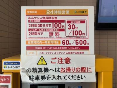 24時間へ (1).jpg