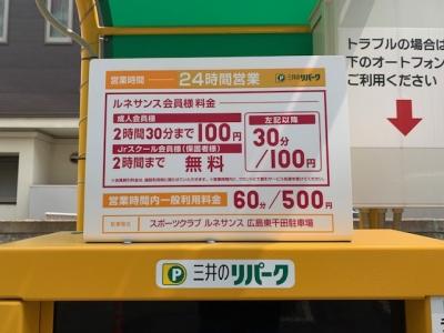 24時間へ (2).jpg