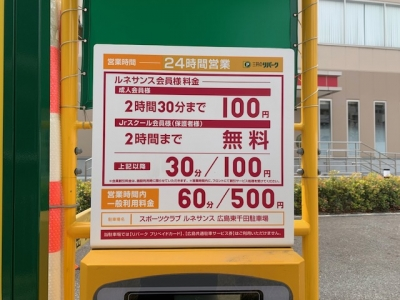 24時間へ (5).jpg