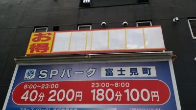DSC_1794.jpg