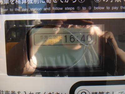 DSC02467.JPG