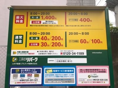 RP京橋町第10.jpg