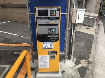さくらパーク西平塚第6 2.JPG