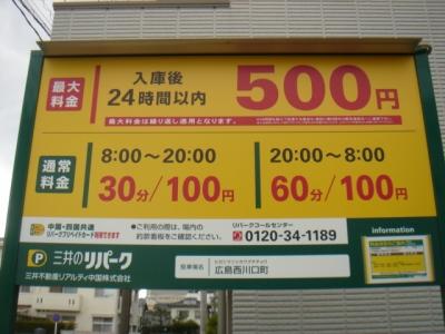 DSC02640.JPG