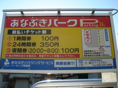 DSC02689.JPG