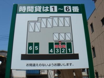 呉海岸3丁目第2 3.JPG