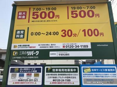 リパーク宇部松島町_1.JPG