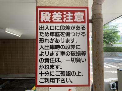 RP広島本川町1丁目第2_6.JPG