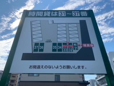 三篠2丁目第2 3.jpg