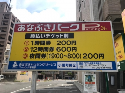 あなぶき小網撤去?.jpg
