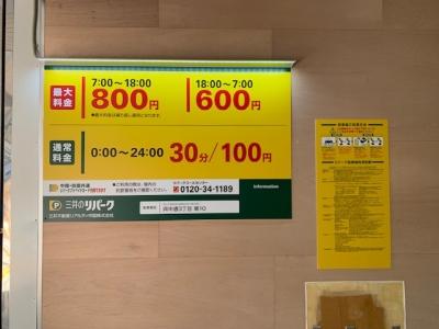 呉中通3丁目第10 5.jpg