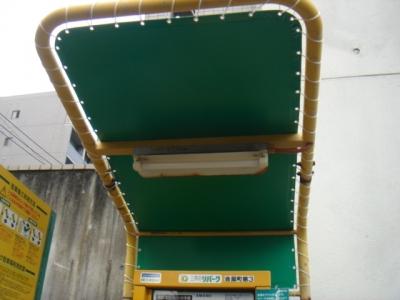 テント幌交換2.JPG