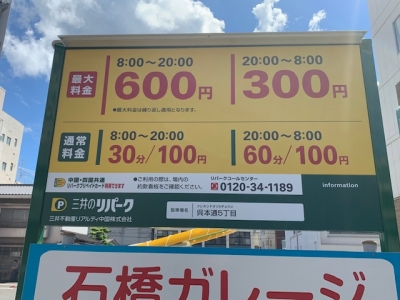 呉本通5丁目 1.jpg